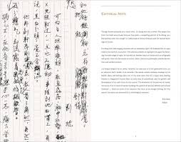 research titles national gallery singapore liu kang essays on art and culture