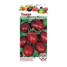 <b>Семена Томат Черный мавр</b> - купите по низкой цене в интернет ...
