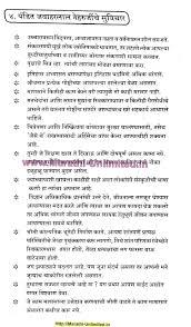 pandit jawaharlal nehru essay  www gxart orga essay on jawaharlal nehru how to do a personal essayshort essay on of my dream