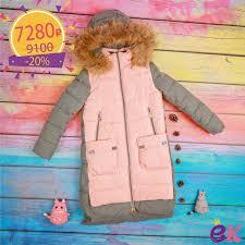 На юных любительниц удлиненных <b>пальто</b> рассчитана модель ...