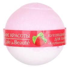 """<b>Кафе красоты</b> Бурлящий <b>шарик</b> для <b>ванны</b> """"Клубничный сорбет ..."""