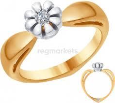 Золотое <b>кольцо</b> с гранатом и бриллиантами в Санкт-Петербурге ...