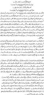 pak friendship essay in urdu pak friendship essay in urdu one day