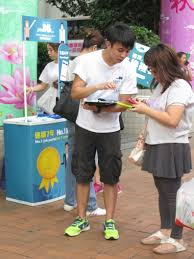 jobsdb express informing job seekers jobsdb hong kong jobsdb express attentive job seeker