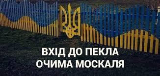 """45-й """"путинский гумконвой"""" вторгся на территорию Украины - Цензор.НЕТ 2569"""