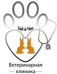 <b>Куртка</b> зеленая - пайетки (14) <b>For My Dogs</b> / FW 66- 2012GRF/