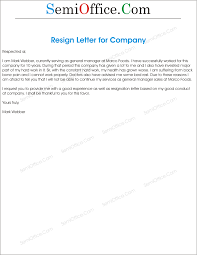 resignation letter format better opportunity moving from job for resignation letter format better opportunity moving from job resume resignation letter for better job opportunity