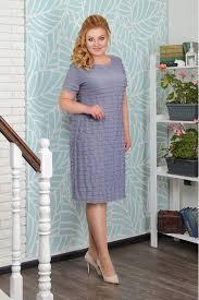 Платья для полных женщин - купить платье большого <b>размера</b> в ...