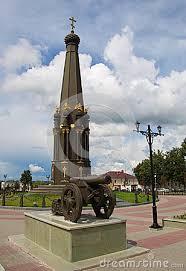 「location of Battle of Maloyaroslavets 1812」の画像検索結果