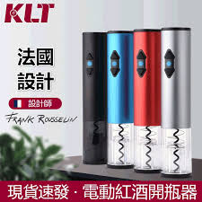 Electric Wine Opener Wine~<b>automatic</b> Stainless Steel | Shopee ...