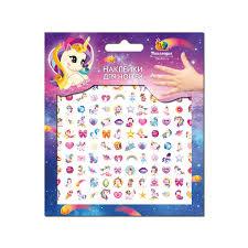 <b>Наклейки</b> для ногтей <b>декоративные</b> для девочек с тематикой ...