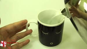 <b>Кружка</b>-хамелеон «<b>Доброе утро</b>» – обзор от магазина подарков ...
