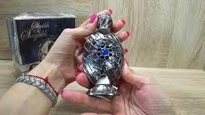 KHALIS perfumes Sheikh Al Shuyukh 20 ml. For Men. - YouTube