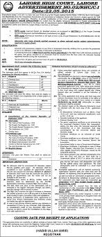 various posts job lahore high court job test interview schedule