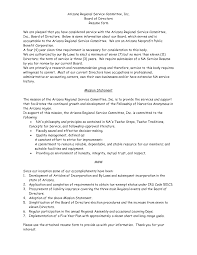 resume fax service resume for board of directors garment merchandiser cover letter board director sample resume examples of fax