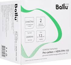 <b>Ballu Pre</b>-<b>carbon</b> + HEPA FРH-105 <b>комплект фильтров</b> для ...