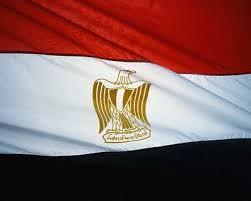 صور اماكن سياحية فى مصر Images?q=tbn:ANd9GcTKmcyQoCtX7AVWGMhwtjsimDAEZz5SxojDwCJG-VE1z7JV3tePQw