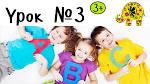 интернет магазин одежды лео для детей