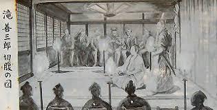 「堺事件」の画像検索結果