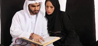 Bildergebnis für ايات قرانية للزواج من شخص معين
