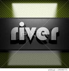 「 river word」の画像検索結果