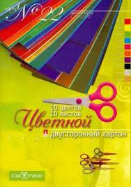 Книги издательства <b>Альт</b> | купить в интернет-магазине labirint.ru