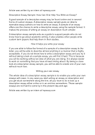 writing a subjective essay is this a trick question a short guide to writing effective test is this a trick question a short guide to writing effective test
