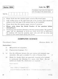 computer science papers previous year question papers of computer science paper ii management previous year question papers of computer science paper ii management