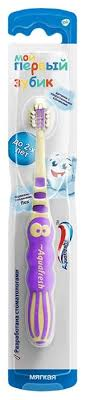 <b>Зубная щетка Aquafresh Мой</b> первый зубик 0-2 лет — купить по ...