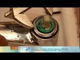 Как заменить керамический картридж на смесителе - YouTube