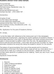 sample academic cover letter sample college professor cover letter