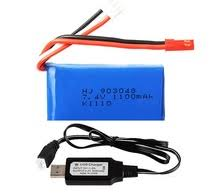 Ewellsold <b>Wltoys</b> A949 A959 A969 A979 K929 <b>LiPo</b> Батарея 7,4 V ...