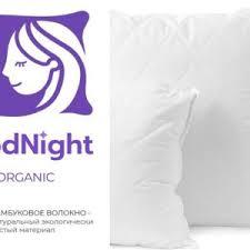 <b>Подушки</b> Goodnight на официальном сайте