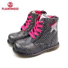 Интернет-магазин Осенние <b>ботинки</b> с изображением <b>фламинго</b> ...