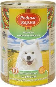 Отзывы о Корме для собак <b>Родные корма</b> Жареха мясная по ...