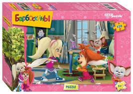<b>Пазл Step puzzle Барбоскины</b> (75111), 120 дет. — купить по ...