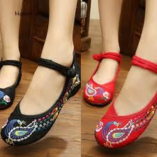BIG  Women's Chinese <b>Old Peking</b> Style Phoenix <b>Flower</b> ...