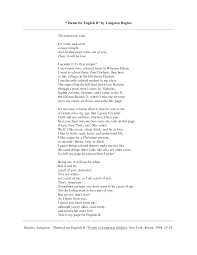theme for english b essay poetry poems inspired by theme for english b by langston hughes