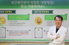 b h korea good doctors interview