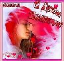 Открытка с поцелуем любимой