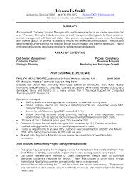 strengths detail oriented resume cipanewsletter cover letter example of customer service skills for resume example