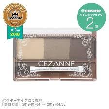 CEZANNE Japan <b>3</b>-<b>color</b> 3D Nose Shadow & <b>Eyebrow Powder</b> Trio ...