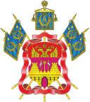 Не только регалии, но и реликвии возвращаются на Кубань!