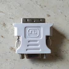 Кабели-удлинители Firewire (IEEE 1394) 6 pin – купить в Москве ...
