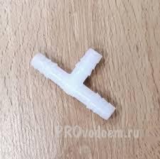 <b>Тройник для трубки</b> 8-11 мм. от аэратора к распылителю