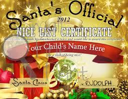 santa s nice list certificate smallfineprint the
