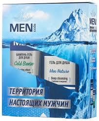 <b>Набор Lure Men</b> Code Территория мужчин — купить по выгодной ...