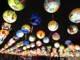 Lantern Festival - Wikipedia