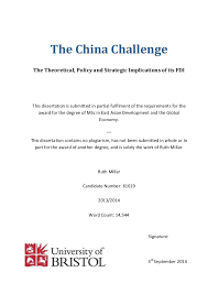 MSc East Asian Development and the Global Economy   Dissertation   Ru