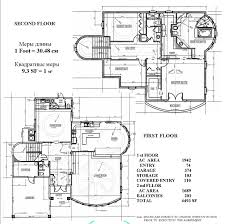 House plan   house features